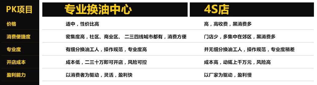 bsk2016_14_看图王.jpg